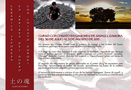 gamones_ceramica_chisato
