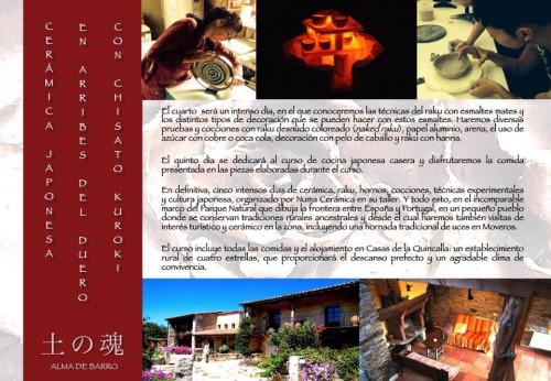 gamones_ceramica_chisato2